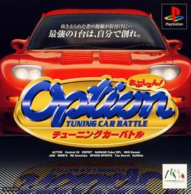 Option Tuning Car Battle