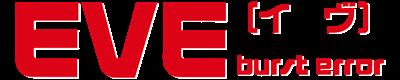 Eve Burst Error - Clear Logo