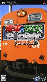 Densha de Go! Pocket: Osaka Kanjousen Hen