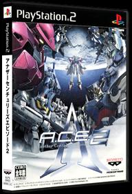 A.C.E.: Another Century's Episode 2 - Box - 3D