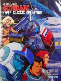 Mobile Suit Gundam: Hyper Classic Operation