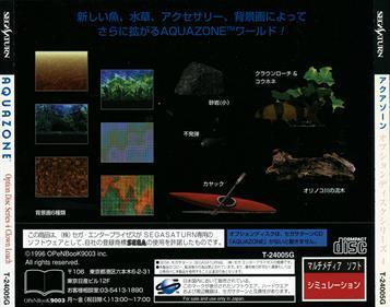 Aquazone: Desktop Life Option Disc Series 4: Clown Loach - Box - Back