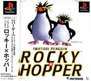 Iwatobi Penguin Rocky x Hopper