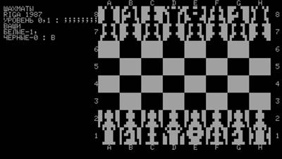 Chess - Screenshot - Gameplay