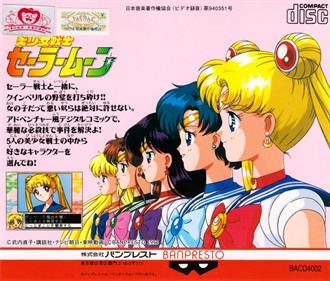 Bishoujo Senshi Sailor Moon - Box - Back