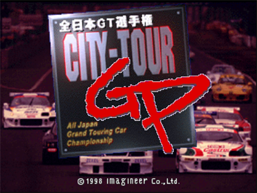 GT 64: Championship Edition - Screenshot - Game Title