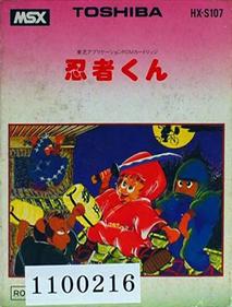 Ninja Kun