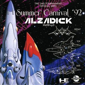 Summer Carnival '92: Alzadick