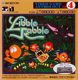 Video Game Anthology Vol. 4: Libble Rabble