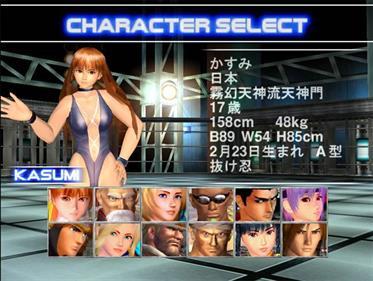 Dead or Alive 2: Final - Screenshot - Gameplay