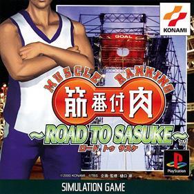 Kinniku Banzuke: Road to Sasuke
