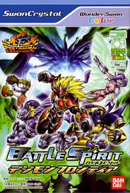 Battle Spirit: Digimon Frontier