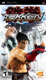 Tekken: Dark Resurrection