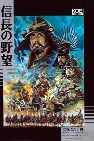 Nobunaga no Yabou: Sengoku Gunyuuden