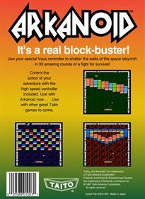 Arkanoid - Box - Back