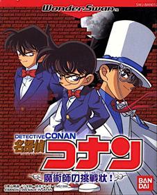 Meitantei Conan: Majutsushi no Chousenjou!
