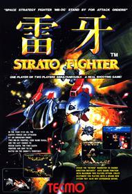 Raiga: Strato Fighter - Fanart - Box - Front