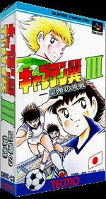 Captain Tsubasa III: Koutei no Chousen - Box - 3D