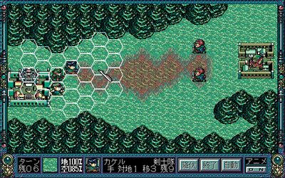 Dragon Knight 4 - Screenshot - Gameplay