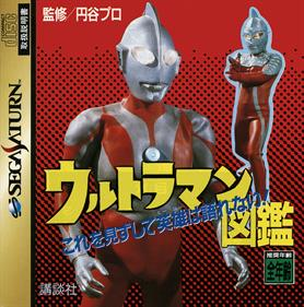 Ultraman Zukan