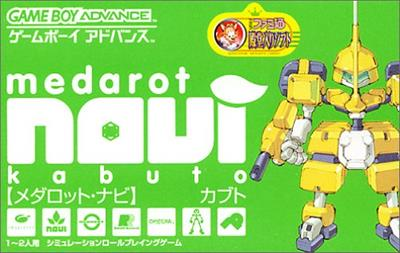 Medarot Navi: Kabuto Version