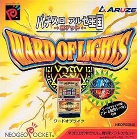 Pachislot aruze oukoku E Cup JAP NEW Neo Geo Pocket color
