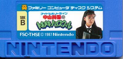 Idol Hotline: Nakayama Miho no Tokimeki High School - Cart - Back