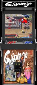 Guwange - Arcade - Cabinet