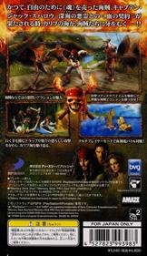 Pirates of the Caribbean: Dead Man's Chest - Box - Back