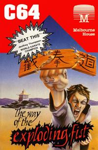 Kung-Fu: The Way of the Exploding Fist - Box - Front