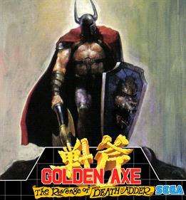 Golden Axe: The Revenge of Death Adder - Fanart - Box - Front