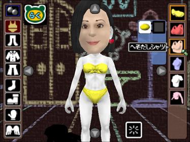 Mario Artist: Talent Studio - Screenshot - Gameplay