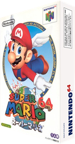 Super Mario 64 - Box - 3D