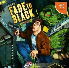 Fade To Black -Flashback-