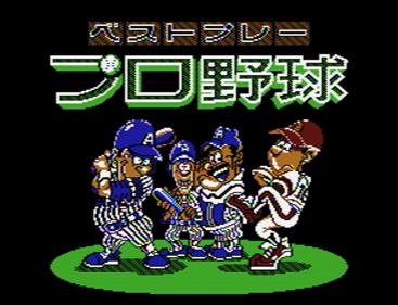 Best Play Pro Yakyuu - Screenshot - Game Title