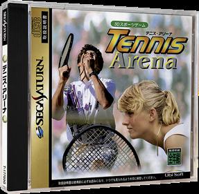 Tennis Arena - Box - 3D
