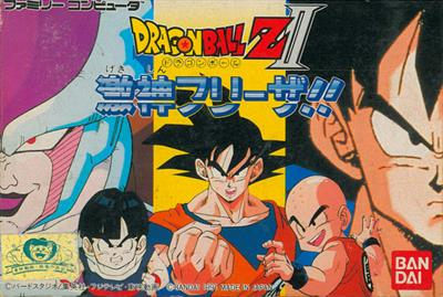 Dragon Ball Z II: Gekishin Freeza!!