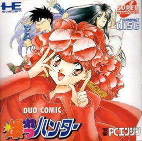 Duo Comic: Bakuretsu Hunter