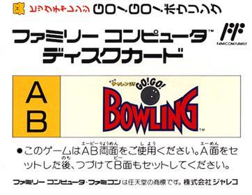 Big Challenge! Go! Go! Bowling - Box - Back