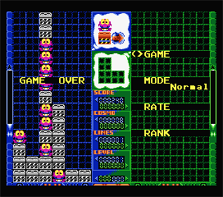 Cosmo Gang DE Puzzle - Screenshot - Game Over