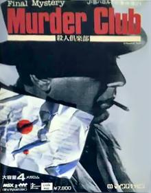 Final Mystery: Murder Club
