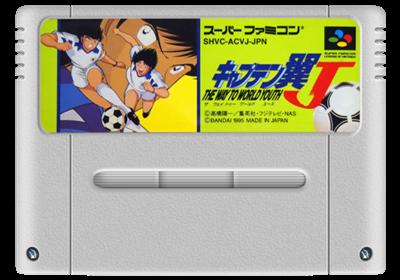 Captain Tsubasa J: The Way to World Youth - Fanart - Cart - Front