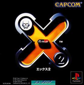 X2: No Relief