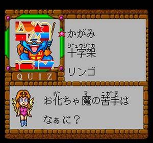 Bikkuriman Daijikai - Screenshot - Gameplay