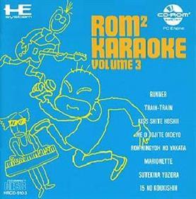 Rom Rom Karaoke: Volume 3
