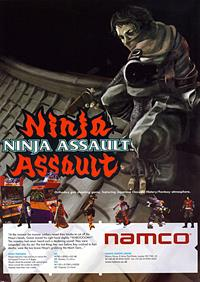 Ninja Assault - Advertisement Flyer - Front