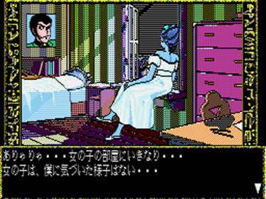 CAL - Screenshot - Gameplay