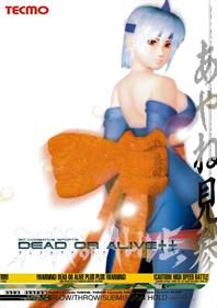 Dead Or Alive ++