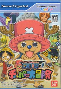 From TV Animation One Piece: Chopper no Daibouken