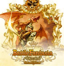 Battle Fantasia: Revised Edition